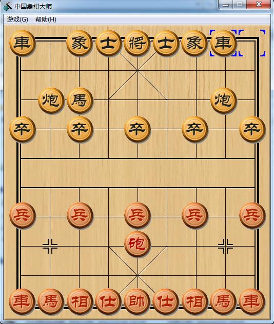 中��象棋大��