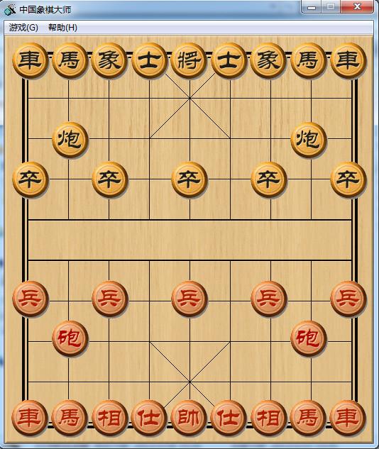 单机象棋电脑版