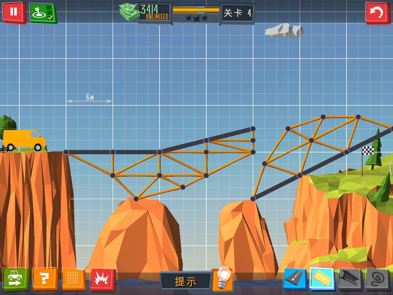 建桥专家电脑版